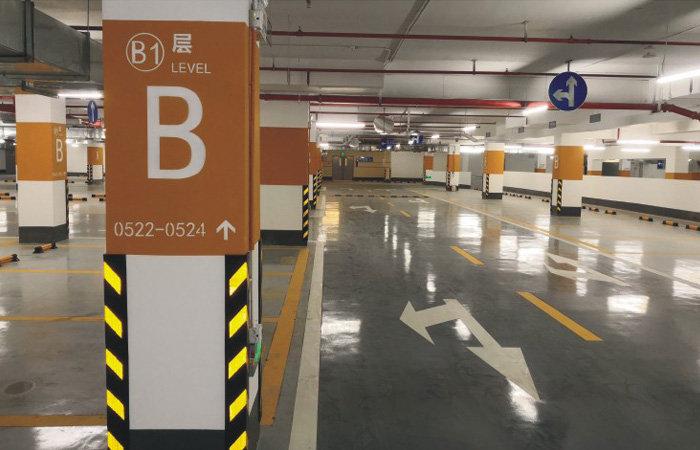 YT-08 停车场设计及环氧nba直播赛程涂装系统