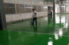 广州食品企业集团有限公司皇上皇肉食制品厂
